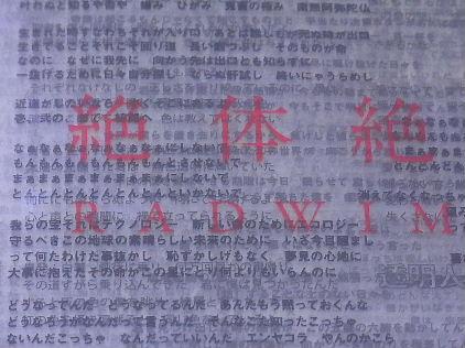 RIMG0089.JPG