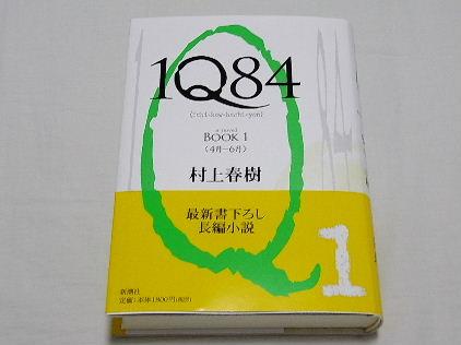 RIMG0106.JPG
