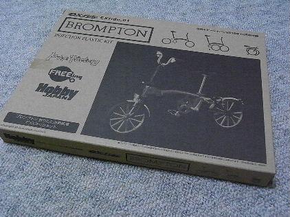 RIMG1061.JPG